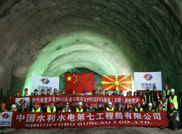 Tunnel Construction - Sub-contractors For China Power - Sinohydro Corp